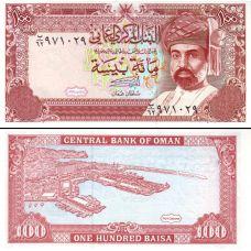 Oman 1994 100 Baisa P22d UNC