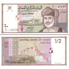 Oman 1995 1/2 Rial P33 UNC