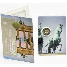San Marino 2015 2 € Saksan yhdistyminen 25v BU