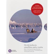 Suomi 2015 Rahasarja Hyvää Joulua BU