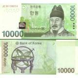 Etelä-Korea 2007 10 000 Won P56 UNC