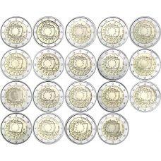 Euroopan Unioni 2015 2 € EU:n lippu 30v, kaikki maat 19 kpl UNC