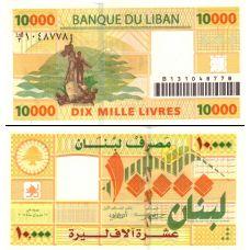 Libanon 2008 10 000 Livres P86b UNC