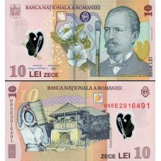 Romania 2008 10 Lei P119b UNC
