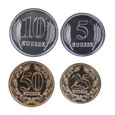 Transnistria 2005 1-50 Kop UNC
