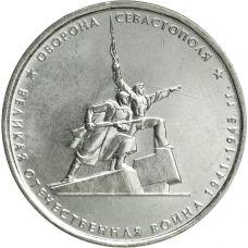 Venäjä 2015 5 ruplaa Defense of Sevastopol UNC