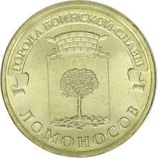 Venäjä 2015 10 ruplaa Lomonosov UNC