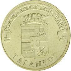 Venäjä 2015 10 ruplaa Taganrog UNC
