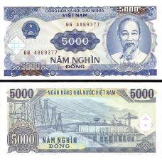 Vietnam 1991 5000 Dong P108 AUNC
