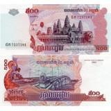 Cambodia 2004 500 Riels P54b UNC