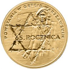 Puola 2008 2 Złoty 65th Anniversary of Warsaw Ghetto Uprising UNC