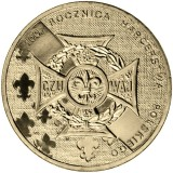 Puola 2010 2 Złoty 100th Anniversary of Polish Scouting UNC