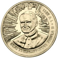 Puola 2011 2 Złoty Beatification of John Paul II UNC