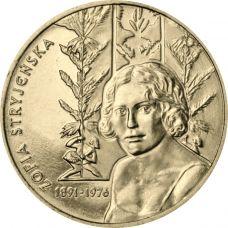 Puola 2011 2 Złoty Zofia Stryjeńska UNC