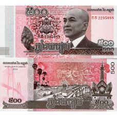 Cambodia 2014 500 Riels UNC
