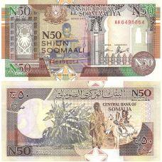 Somalia 1991 50 Shilin PR2 UNC