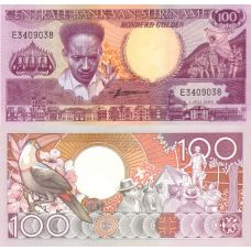 Suriname 1986 100 Gulden P133a AUNC
