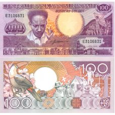 Suriname 1986 100 Gulden P133a UNC