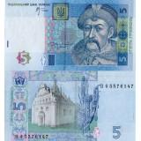 Ukraina 2005 5 Hriven P118b UNC