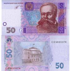 Ukraina 2014 50 Hriven P121f UNC
