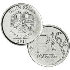 Venäjä 2014 1 rupla UNC