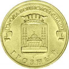 Venäjä 2015 10 ruplaa Grozny UNC