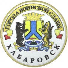 Venäjä 2015 10 ruplaa Khabarovsk VÄRITETTY