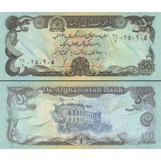Afghanistan 1991 50 Afghanis P57b UNC