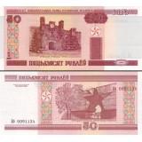 Belarus 2000 50 Rubles P25b UNC