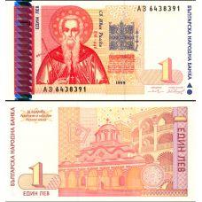 Bulgaria 1999 1 Lev P114 UNC
