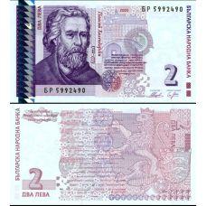 Bulgaria 2005 2 Leva P115b UNC