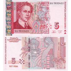 Bulgaria 2009 5 Leva P116b UNC
