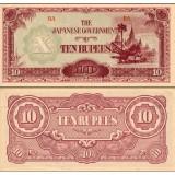 Burma 1942-1944 10 Rupees Japanese occupation P16a AUNC