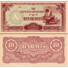 Burma 1942-1944 10 Rupees Japanese occupation P16a AUNC