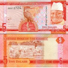 Gambia 2015 5 Dalasis P31 UNC