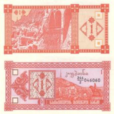Georgia 1993 1 Laris P33 UNC