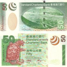 Hong Kong 2003 50 Dollar P292 UNC