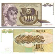 Jugoslavia 1991 100 Dinara P108 UNC