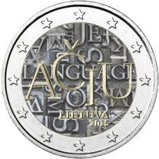 Liettua 2015 2 € Liettuan kieli VÄRITETTY
