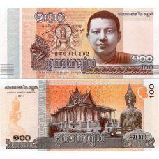 Cambodia 2014/2015 100 Riels UNC