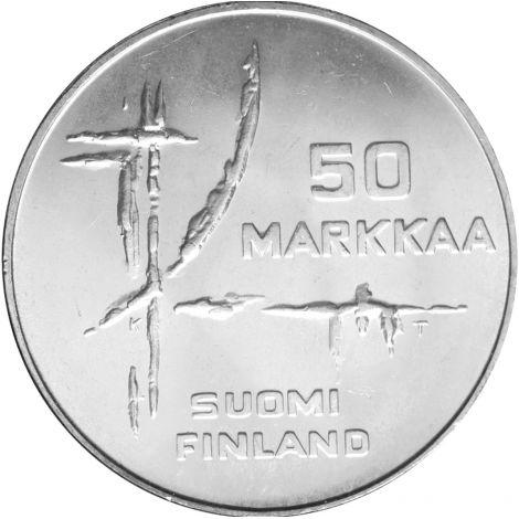 Suomi 1982 50 Markkaa Jääkiekko MM Kisat BU