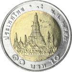 Thailand 2013 10 Baht UNC