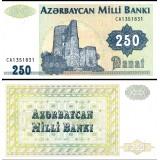 Azerbaidzan 1992 250 Manat P13 UNC