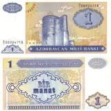 Azerbaidzan 1993 1 Manat P14 UNC