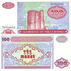 Azerbaidzan 1993 100 Manat P18 UNC