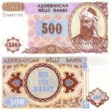 Azerbaidzan 1993 500 Manat P19 UNC