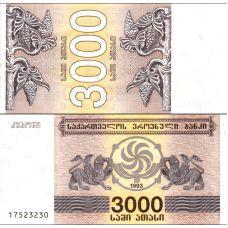 Georgia 1993 3000 Kuponi P45 UNC