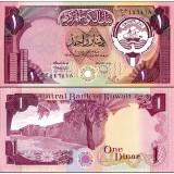 Kuwait 1980-1991 1 Dinar P13 UNC