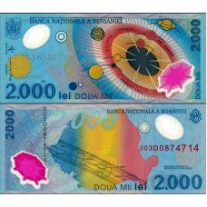 Romania 1999 2000 Lei P111b UNC