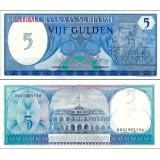 Suriname 1982 5 Gulden P125 UNC